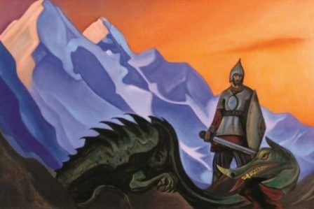 Николай Рерих, победа, змей горыныч