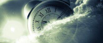как победить время
