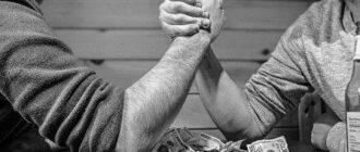 Сила рук рукопожатие