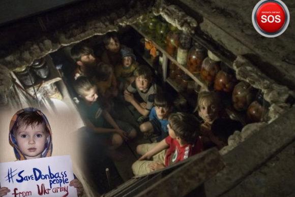 Как помочь беженцам из украины
